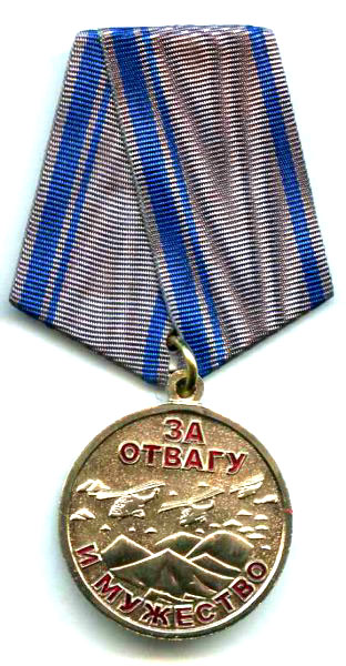 нагрудным знаком за службу на северном кавказе